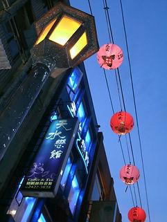 Taiwan_Lanterns.jpg