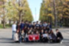 skip group photo.jpg