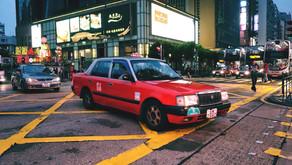 Top 7 things to do in Hong Kong