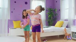 Mattel Commercial