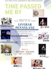 10/30(Sat) TIME PASSED ME BY