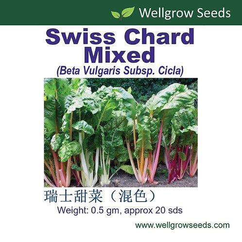 Swiss chard Mixed