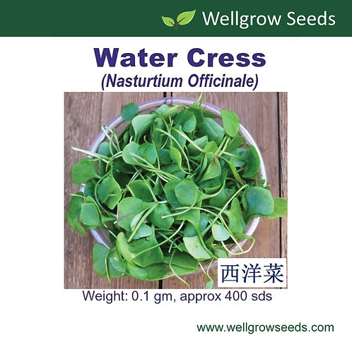 Water Cress