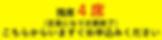 スクリーンショット 2020-03-19 12.06.16.png