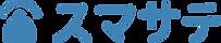 【A】スマサテ(ターミナル社)logo@2x.png