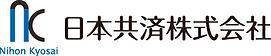 【A】日本共済nk社名ロゴ.jpg