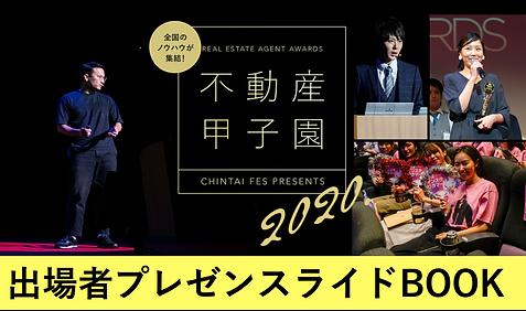 スクリーンショット 2020-09-12 15.00.32.png
