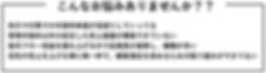 スクリーンショット 2020-03-29 22.32.57.png