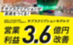 スクリーンショット 2020-03-18 19.16.09.png