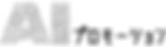 スクリーンショット 2020-03-16 21.50.32.png