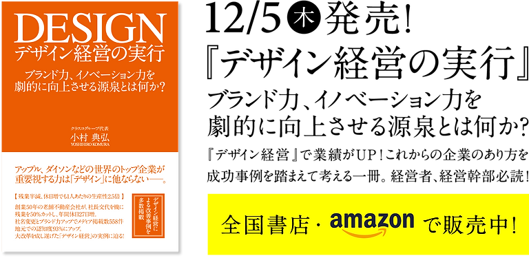 designbookPC-2.png