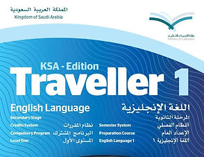 Traveller-1-–-ترافلر-1-e1522284727312.jp