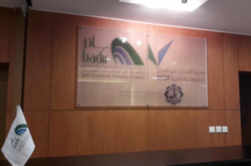 Badir-Jeddah.jpg