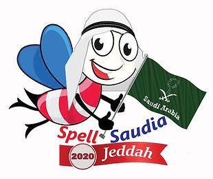 spell saudia 2020.jpg