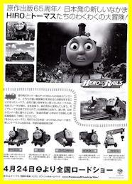 ThomasJapan_12.jpg