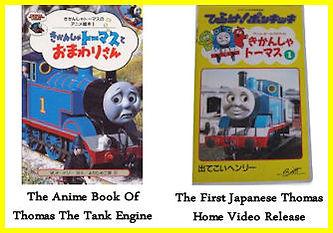 ThomasJapan_20.jpg