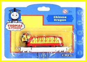 Merchandise_ERTL_ChineseDragon.jpg