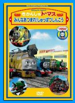 ThomasJapan_10.jpg