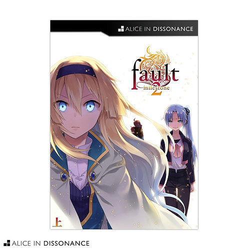 fault - milestone two side: above DVD JP