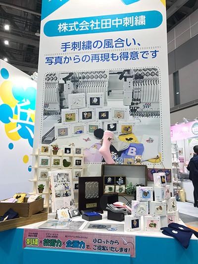 東京ギフトショー展示会