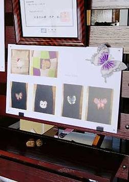 コード刺繍, 三木市 刺繍, 刺繍 量産 全国, コード刺繍 全国, 刺繍 全国, 刺繍 国内, 刺繍 日本, コード刺繍 全国, コード刺繍 日本, コード刺繍 国内,オーダー メイド 刺繍,