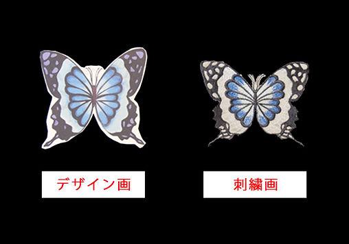 刺繍 デザイン, デザイン画, 刺繍画, 蝶々 デザイン刺繍, 蝶 デザイン, 精密 刺繍,刺繍 名前 アルファベット,オーダーメイド 刺繍