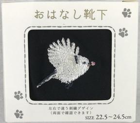 京都Loftにて「おはなし靴下」が発売