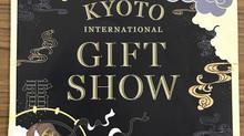 第2回京都インターナショナル・ギフト・ショー 2021 出展のお知らせ