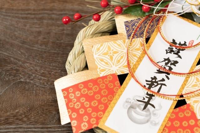 田中刺繍新年の御挨拶