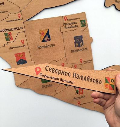 Уникальная спилс-карта