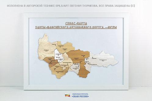 Ханты-Мансийский округ - спилс-карта стандарт