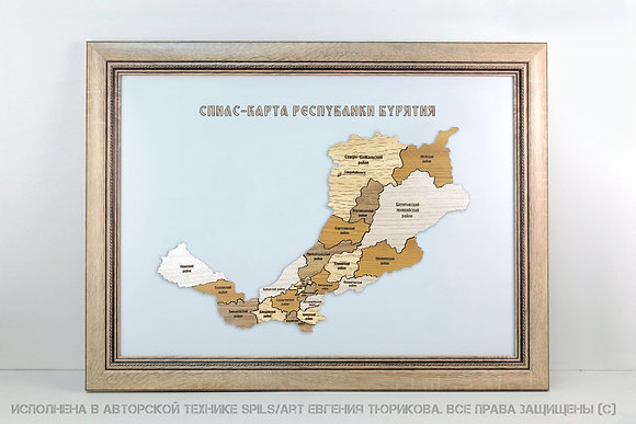 Спилс-карта Бурятии стандарт плюс
