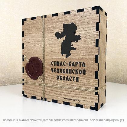 Спилс-карта Челябинской области с магнитной подложкой
