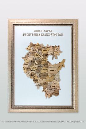 Спилс-карта Башкирии стандарт плюс