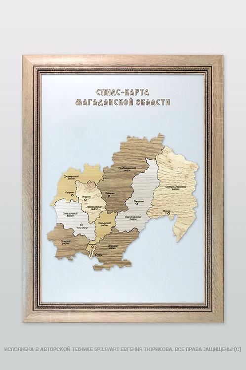 Спилс-карта Магаданской области стандарт плюс
