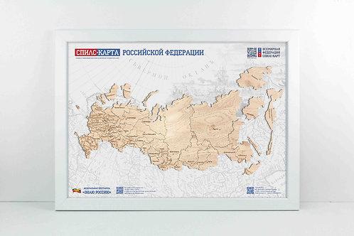 Комплект спилс-карт РФ для географического кабинета