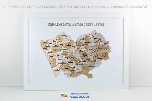 Алтайский край - спилс-карта стандарт