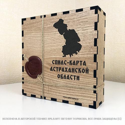Спилс-карта Астраханской области с магнитной подложкой