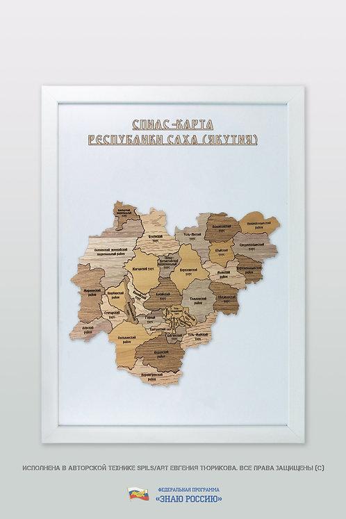 Якутия Республика - спилс-карта стандартная
