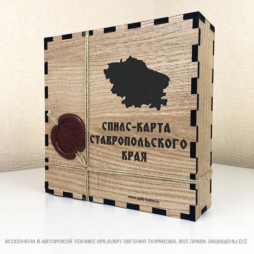 Спилс-карта Ставропольского края с магнитной подложкой
