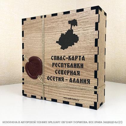 Спилс-карта Северной Осетии с магнитной подложкой