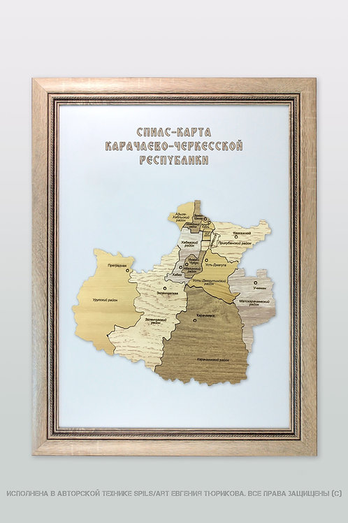 Спилс-карта Карачаево-Черкессии стандарт плюс