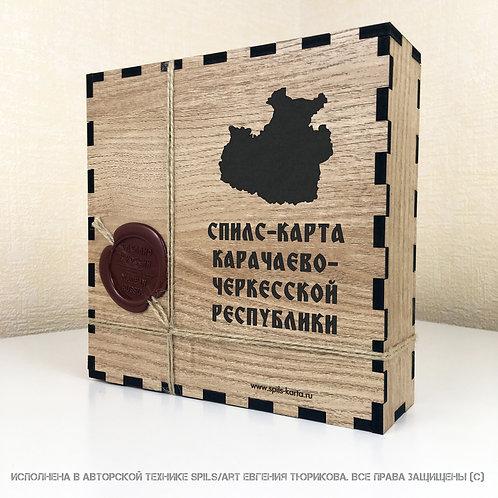 Карачаево-Черкессия - спилс-карта с магнитной подложкой