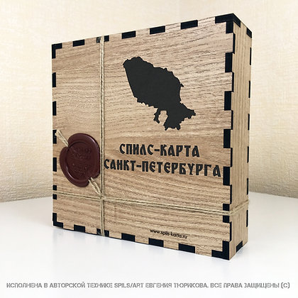 Спилс-карта Санкт-Петербурга с магнитной подложкой
