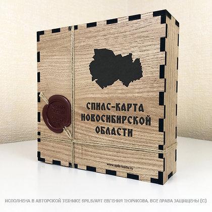 Спилс-карта Новосибирской области с магнитной подложкой
