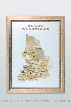 Спилс-карта Свердловской области стандарт плюс