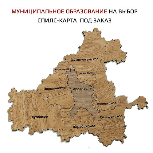 Спилс-карта муниципального образования