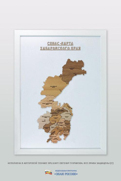 Хабаровский край - спилс-карта стандартная
