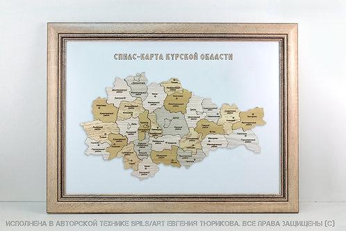 Спилс-карта Курской области стандарт плюс