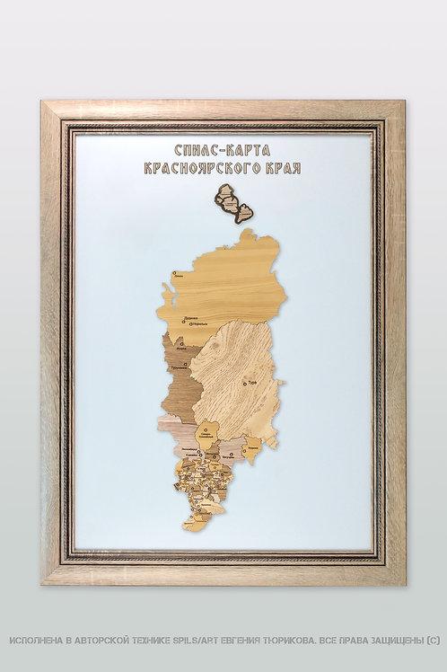 Спилс-карта Красноярского края стандарт плюс
